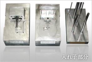 プラスチック・金属・樹脂の加工・試作